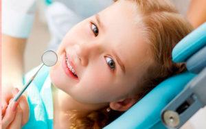 Lee más sobre el artículo 🦷 Ortodoncia Infantil – Dentista en Santander para niños